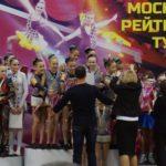 ОМРТ, московский рейтинговый турнир, рок-н-ролл, соревнования, спортанец, награждение, победа, первое место, чемпионы